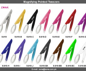 Magnifying Pointed Tweezers